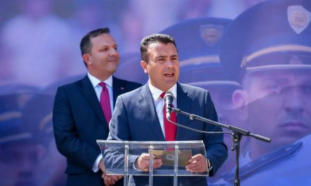 Заев ја потпиша оставката, следува формирањето техничка влада