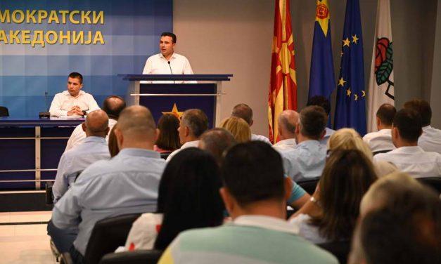 Заев после седницата на ЦО на СДСМ: Секој кој прекршил закон мора да одговара (видео)