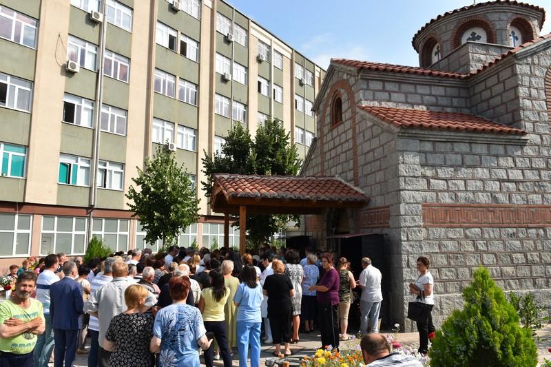 Во кругот на болницата одбележан празникот Св. Пантелејмон – заштитник на болните и патрон на лекарите