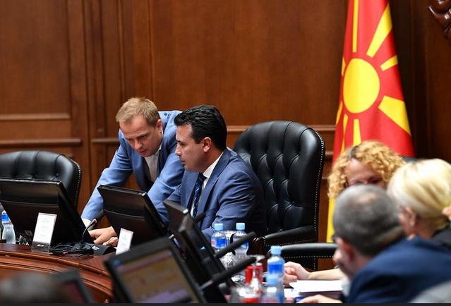 149 седница на Владата: Изменета методологијата за стратешко планирање на годишната програма за работата на Владата