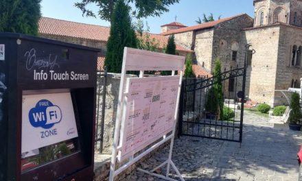 Бесплатен интернет на две нови локации во центарот на Охрид
