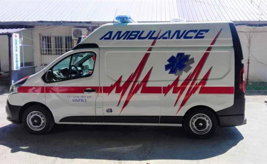 Здравствен дом Охрид подновен со две нови возила и медицинска опрема