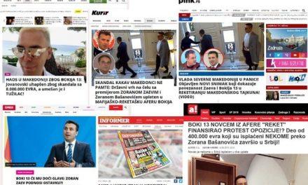 """Најголемите дезинформации за """"Рекет"""" во српските медиуми"""