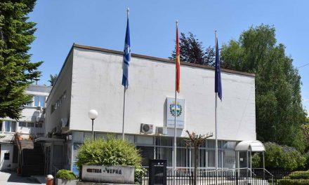 """ЈП """"Охридски Комуналец"""" ги раскина договорите со фирмата на Нефи Усеини"""