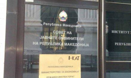 Ацо Колевски е новиот претседател на Советот на јавни обвинители