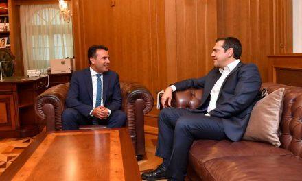 Средба Заев-Ципрас: Договорот од Преспа ја смени реалноста меѓу двете земји и создаде нова, позитивна динамика во регионот