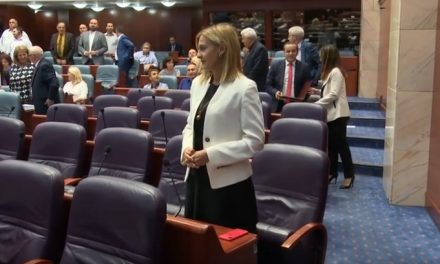 Собранието ги прифати предлозите за министри и заменици министри во Владата на РСМ
