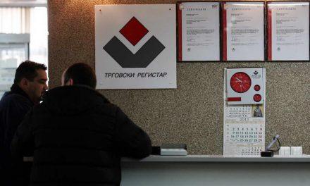 """Централниот регистар ја започнува акцијата """"Отворени денови со граѓаните"""""""