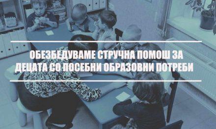 Општина Аеродром ангажира 12 лица за општинско-корисна работа