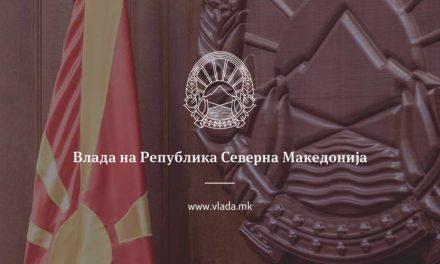 Владата за вечерва ја закажа седницата за Законот за јавно обвинителство