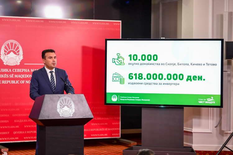 Влада: 10.000 семејства во Тетово, Битола, Кичево и Скопје ќе  добијат по 1.000 евра за клима инвертери