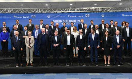 """Со утринската сесија започна """"Охридскиот дијалог"""" кој од 24 до 26 октомври се одржува во Охрид"""