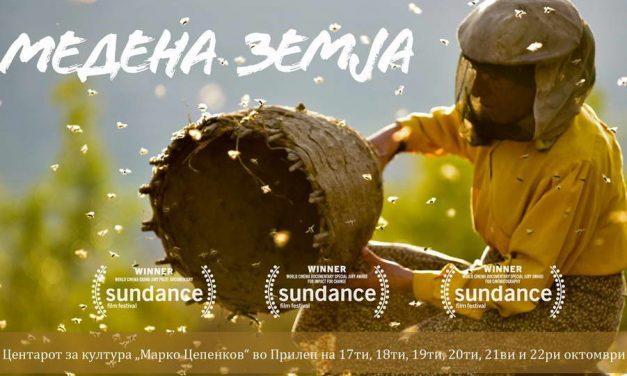 """Македонскиот кандидат за """"Оскар"""", """"Медена земја"""" од утре пред љубителите на филмската уметност во Прилеп"""