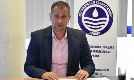 """ЈКП """"Водовод и канализација"""" технички најопремено претпријатие на Балканот"""
