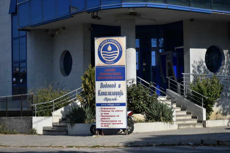 """Водоснабдувањето на Прилеп се одвива нормално, во функција ставени бунарите """"Кишовица"""" и """"Орушица"""""""