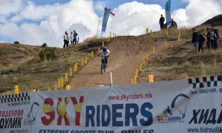 """Одржано второто Државно првенство во downhill и четвртата по ред трка """"Топташ 2019"""" – Прилеп"""