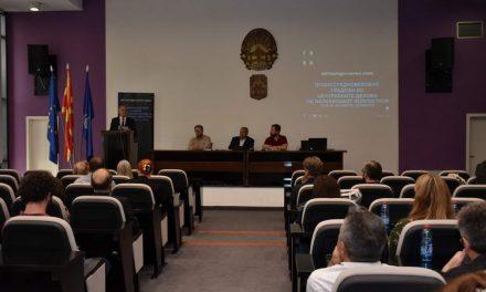 Дводневен научен собир во организација на Институтот за старословенска култура и Општина Прилеп
