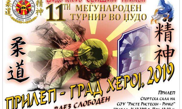 """Во недела ќе се одржи традиционалниот турнир во џудо """"Прилеп Град Херој"""""""