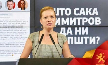 По интервјуто на Иванка Василевска, Тодоров и Богојевски бараат исклучување од ВМРО-ДПМНЕ