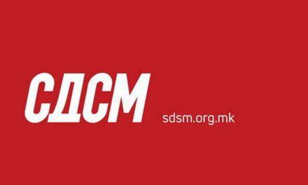 СДСМ: Трипуновски на дело покажа што значи враќање на режимот