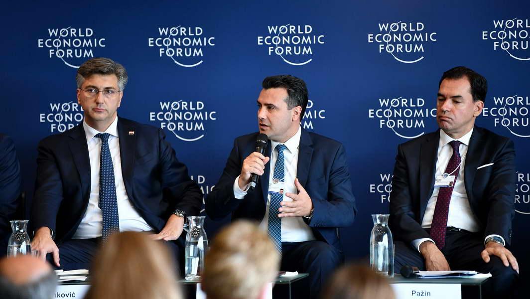 Премиерот Заев се обрати од лидерскиот состанок за Западен Балкан во Женева