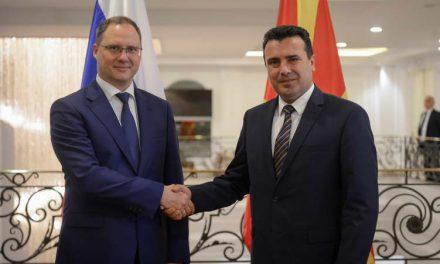 Премиерот Заев прими делегација на Руската Федерација