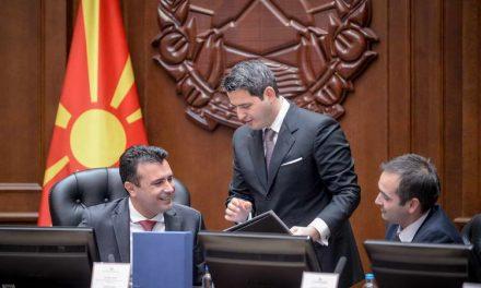 Од 166. седница на Владата: Се иницира нов закон за решавање на правниот статус на дивоградбите