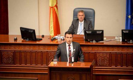 Заев на пратеничко прашање: Економските мерки се одлични, за четири месеци 70 милиони евра поголема наплата само од ДДВ