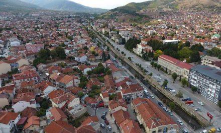 Општина Битола го објави јавниот повик за субвенционирање на клими, аплицирањето почнува во петок