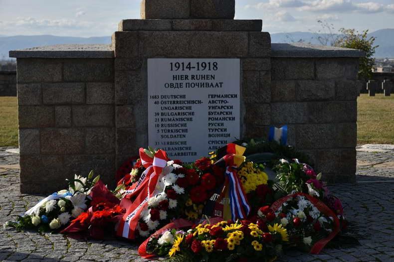 На германските воени гробишта во Прилеп, одбележана годишнината од крајот на Првата светска војна