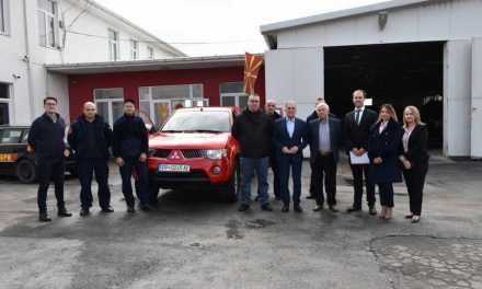 "Ново теренско противпожарно возило за ТППЕ Прилеп, донација на ""Витаминка"""