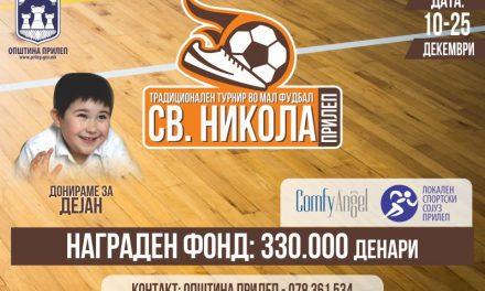 """Започна пријавувањето за годинешниот турнир во мал фудбал """"Свети Никола 2019"""" во Прилеп"""