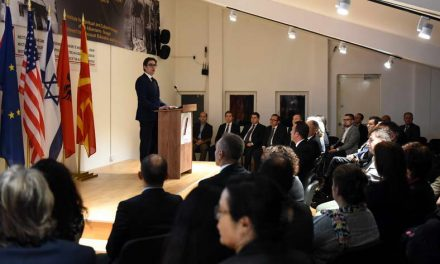 """Обраќање на Претседателот Стево Пендаровски на одбележување на 81 годишнината од """"Кристалната ноќ"""""""
