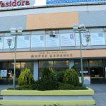 """Прилепскиот Центар за култура """"Марко Цепенков"""" одбележува 40 години од постоењето"""