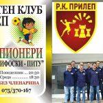 """Одличен старт на РК """"Прилеп"""" во Првата машка лига"""