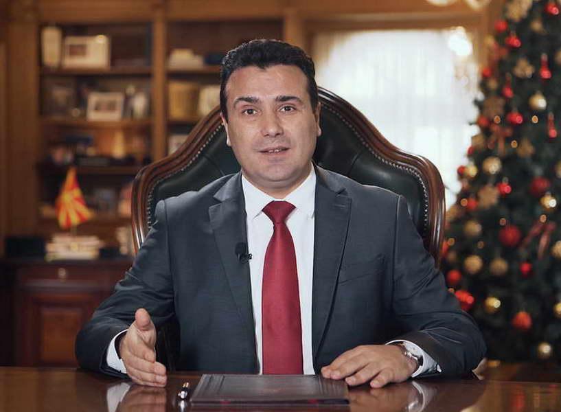Новогодишно обраќање на премиерот Заев: Во новата 2020 година да го направиме најдоброто за нашата земја