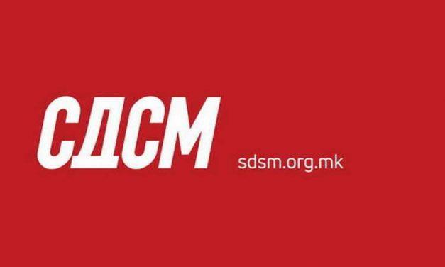 СДСМ: Исплашен од волјата на граѓаните, Мицкоски јавно излажа дека Словачка нема институции и прави се за да нема избори