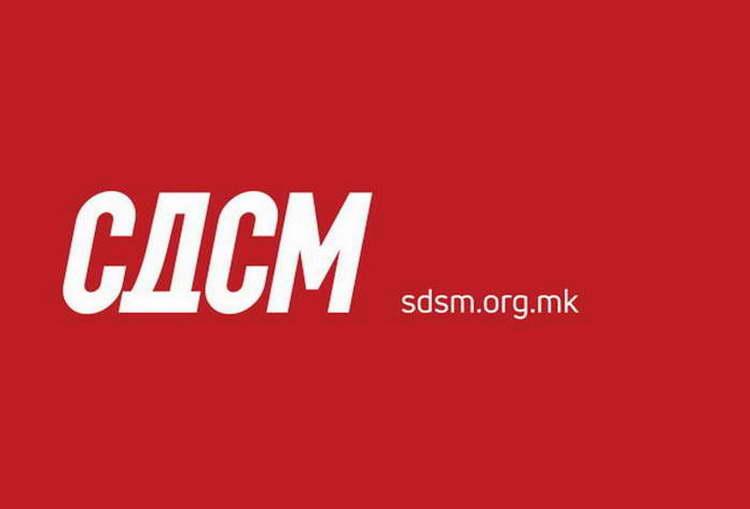 СДСМ: Мицкоски и ВМРО-ДПМНЕ продолжуваат да го загрозуваат членството во НАТО