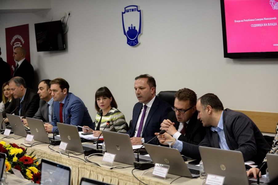 Седница на Владата: Поништена одлуката за разрешување на директорите на центрите за социјална заштита во Штип, Битола, Пробиштип, Валандово, Прилеп и Радовиш