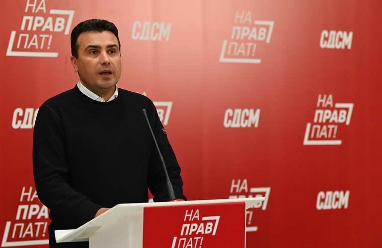 Заев по седницата на ЦО на СДСМ: Започнуваме постапки за избор на најодговорните кандидати за пратеници