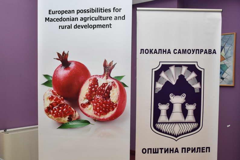 Министерството за земјоделство ја презентираше можноста за користење на мерката 3 од ИПАРД програмата
