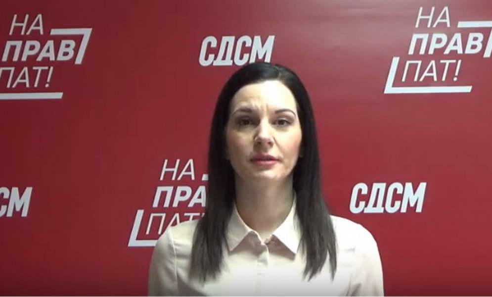 СДСМ Прилеп: Вработените во образованието добиваат повисоки плати за 21 отсто