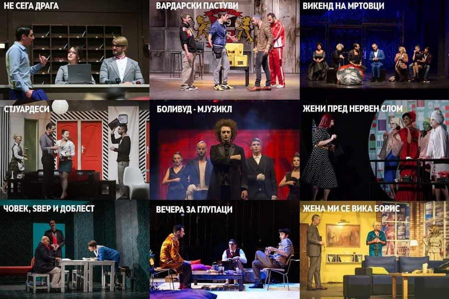 Театар Комедија ја отвора новата сезона