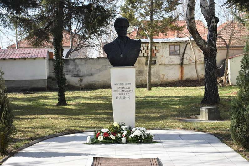 Одбележана 76 годишнината од загинувањето на народниот херој Кузман Јосифоски- Питу