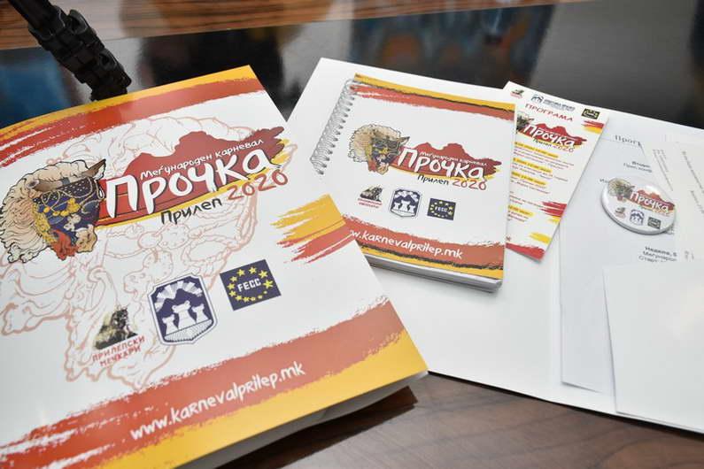 """Општина Прилеп спремна за почеток на 19.Меѓународен карневал """"Прочка 2020"""""""
