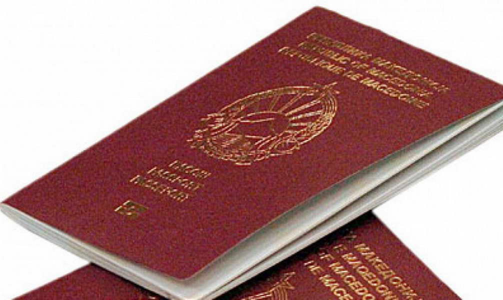 Првата пратка обрасци за пасоши пристигнува на шести март