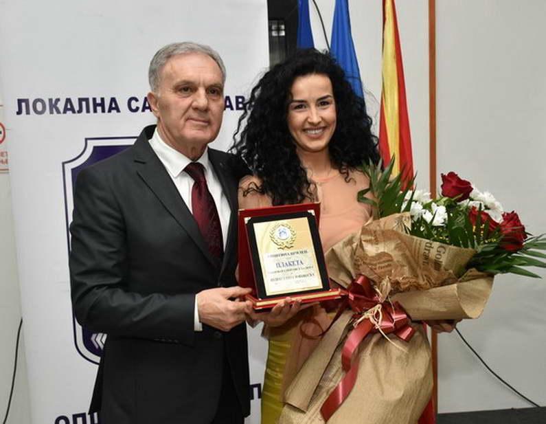 Пулексенија Јованоска, државната репрезентативка во карате, избрана за спортист на општина Прилеп за 2019 година