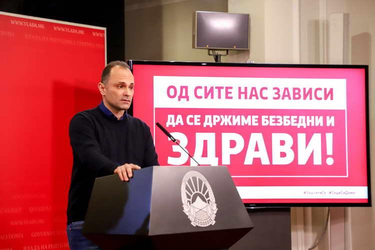 Филипче: Викендов сите лаборатории ќе работат со полн капацитет