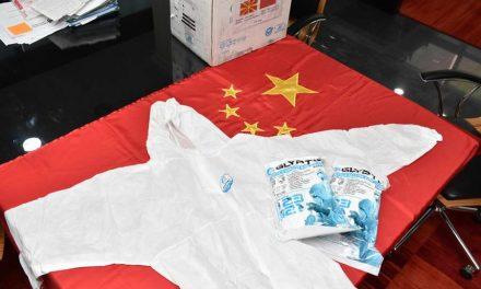 Кинеска донација од 200 заштитни одела за Општина Прилеп