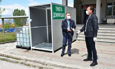 Донација за прилепската болница, од претседателот на прилепските социјалдемократи, Миле Талевски и неговото семејство
